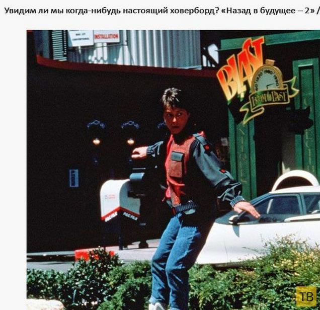 Спорные моменты в известных фильмах и их разоблачение (33 фото)