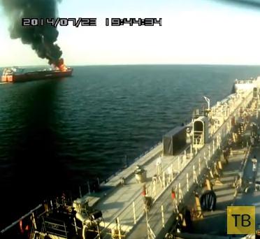 """Жесть!!! Один человек погиб, семеро пострадали... Взрыв танкера """"Каспиан Стрим"""", г. Волгодонск"""