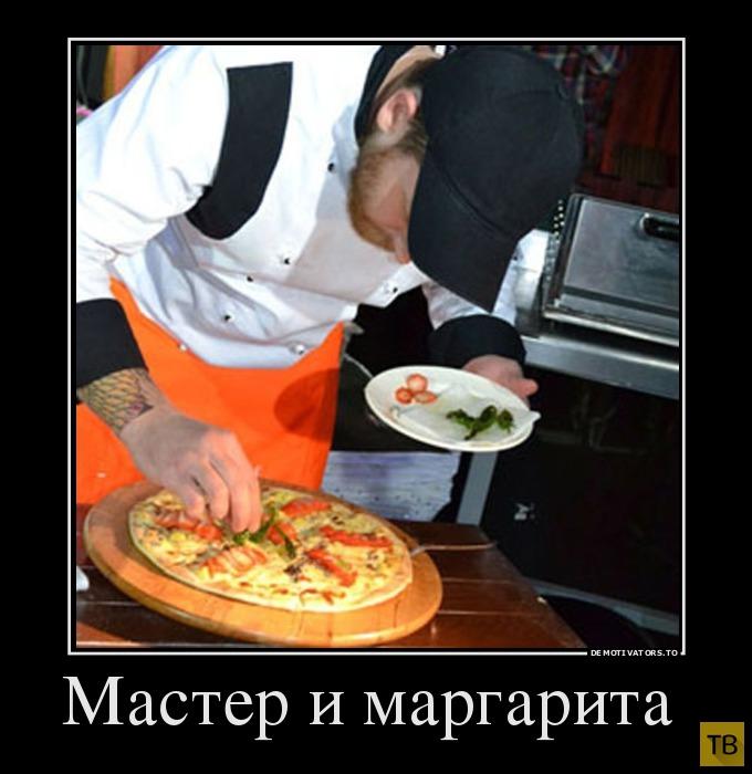Картинки приколы маргарита