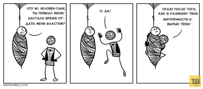 Веселые комиксы и карикатуры, часть 163 (16 фото)