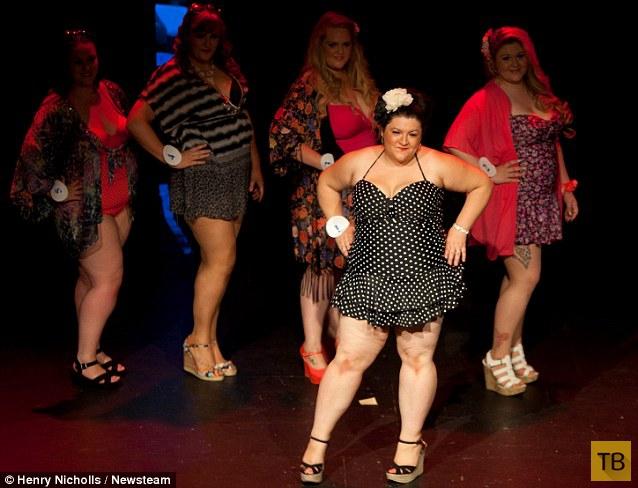 Конкурс красоты среди толстушек фото