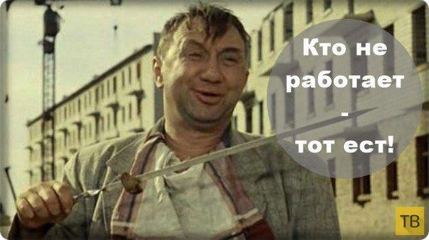 Крылатые фразы из лучших советских комедий (10 фото)
