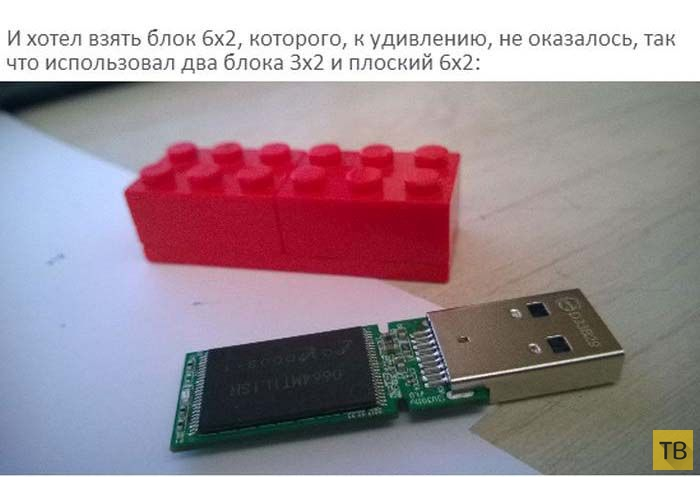 Флешка из LEGO своими руками (9 фото)