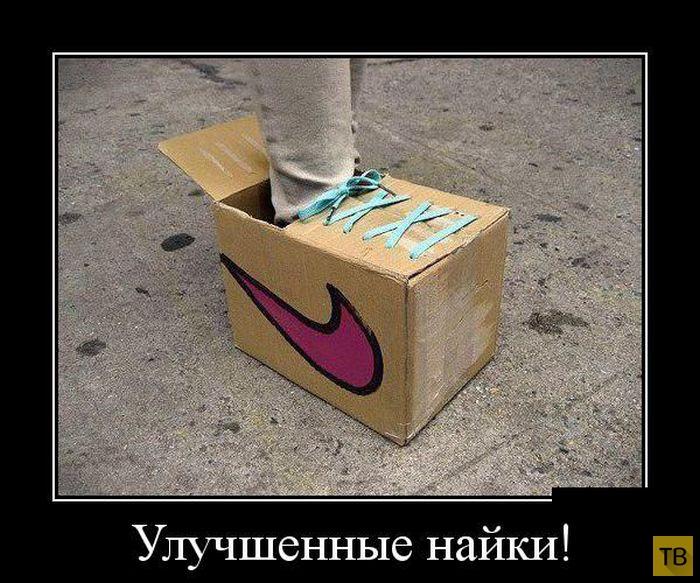 Подборка демотиваторов 5. 08. 2014 (30 фото)