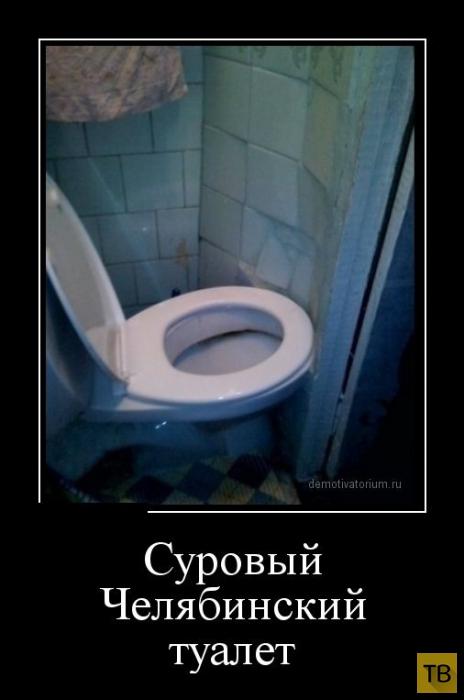 Подборка демотиваторов 06. 08. 2014 (31 фото)