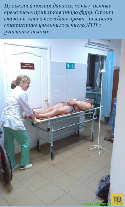 Врач-рентгенолог о пациентах с его ночного дежурства (10 фото)