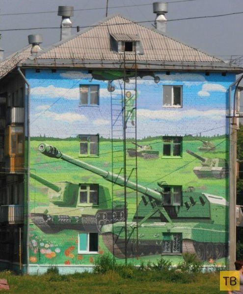 Тем временем в России, часть 4 (21 фото)