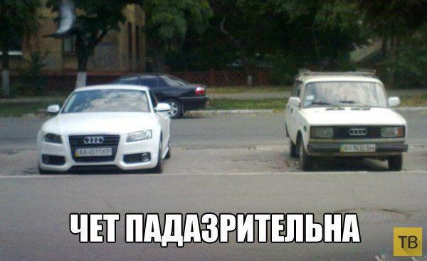 Автомобильные приколы, часть 10 (20 фото)