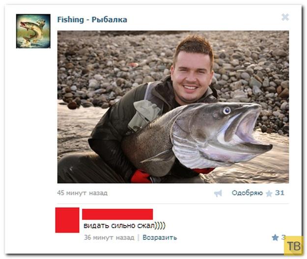 Прикольные комментарии из социальных сетей, часть 202 (26 фото)