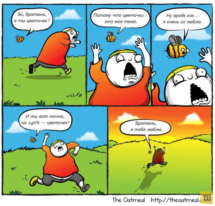 Веселые комиксы и карикатуры, часть 168 (13 фото)