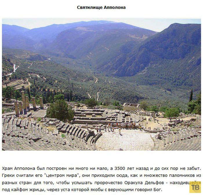 Топ 10: Популярные направления религиозного туризма (10 фото)