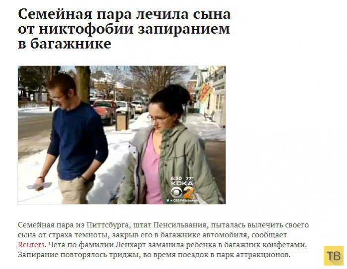 Прикольные и забавные заголовки газет (15 фото)