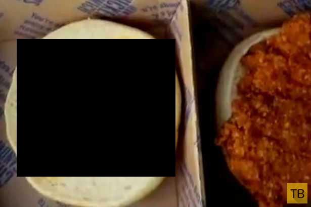 Сотрудника «Макдоналдс» уволили из-за сэндвича со свастикой (3 фото)