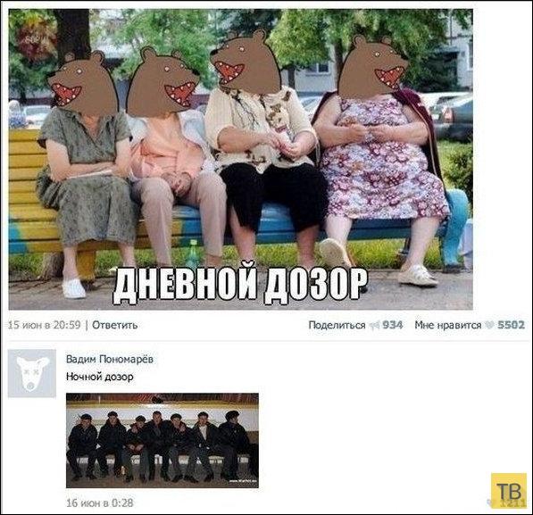 Прикольные комментарии из социальных сетей, часть 203 (18 фото)