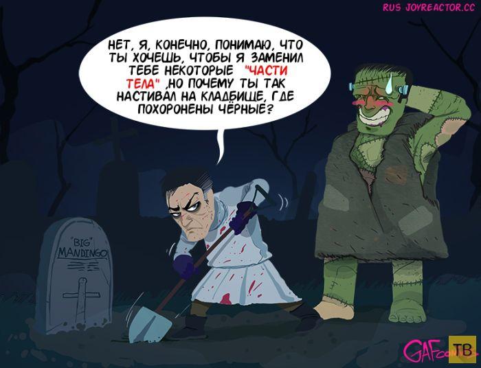 Веселые комиксы и карикатуры, часть 172 (18 фото)