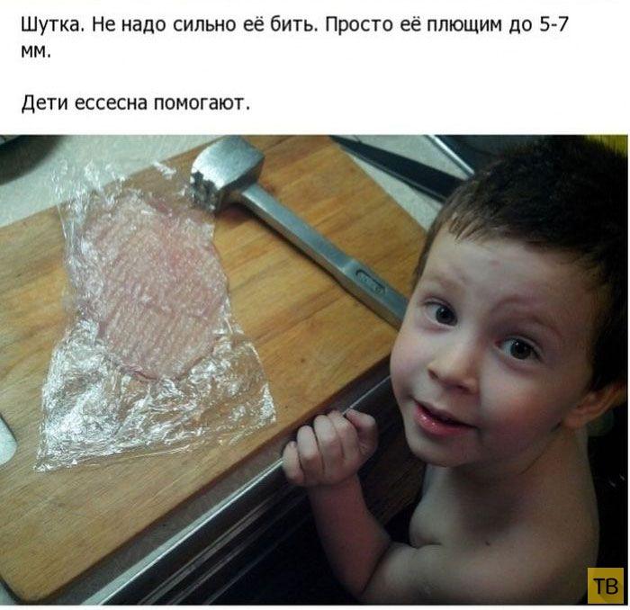 Куриные рулетики с сыром и чесноком своими руками (32 фото)
