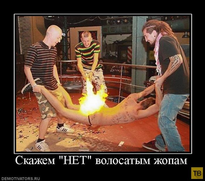 Подборка демотиваторов 22. 08. 2014 (34 фото)