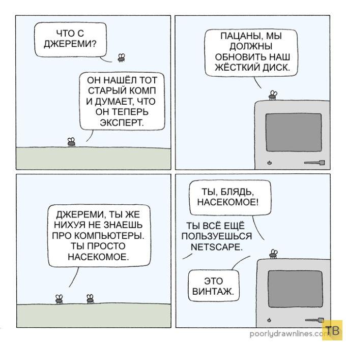 Веселые комиксы и карикатуры, часть 176 (17 фото)