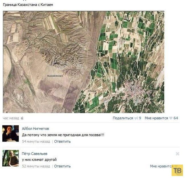 Прикольные комментарии из социальных сетей, часть 204 (24 фото)