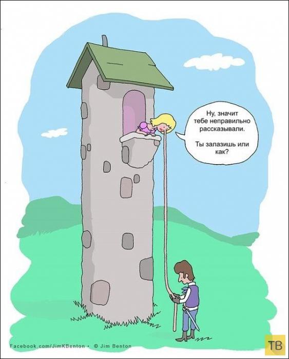 Веселые комиксы и карикатуры, часть 178 (18 фото)