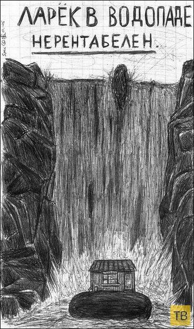 Подборка необычных рисунков (31 фото)