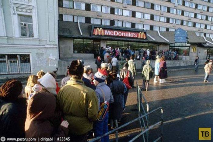 Уходит эпоха Макдональдса (17 фото)