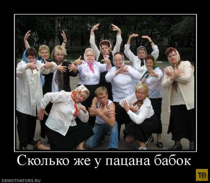 Подборка демотиваторов 27. 08. 2014 (31 фото)