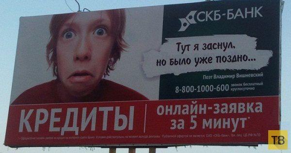 Народные маразмы - реклама и объявления, часть 186 (28 фото)