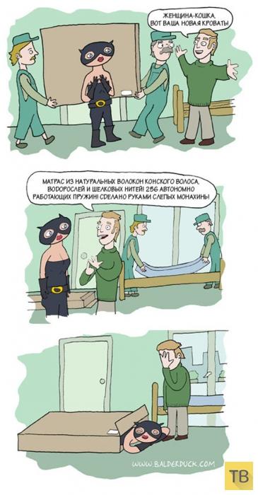 Веселые комиксы и карикатуры, часть 180 (19 фото)