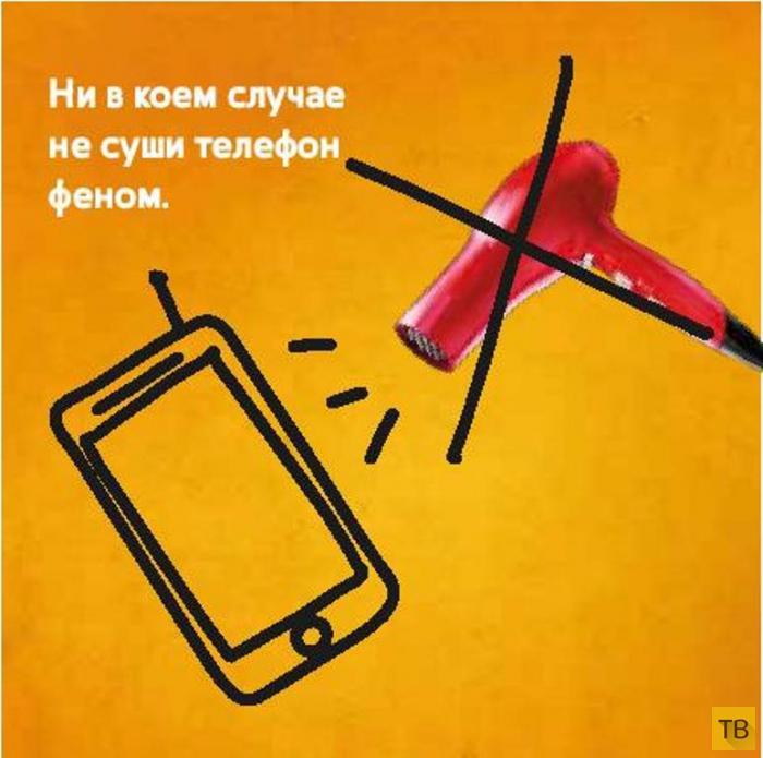 Как спасти телефон, если он упал в воду (8 фото)
