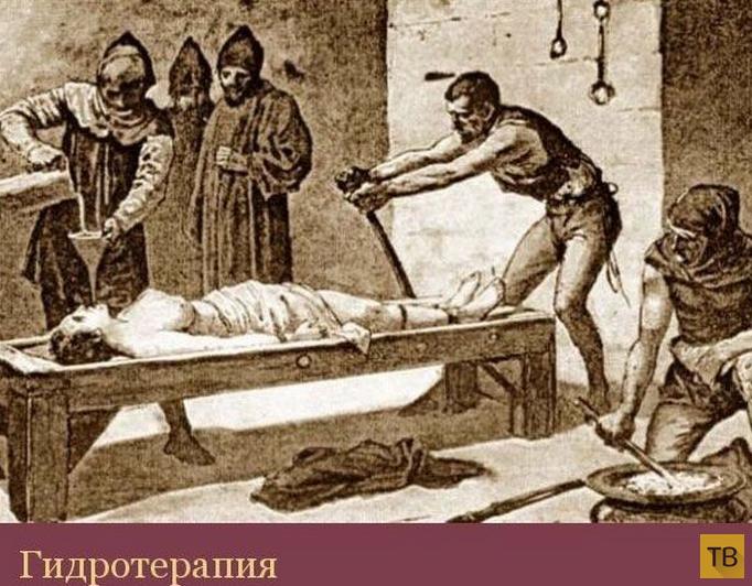 Интересные факты о  медицине прошлого (35 фото)