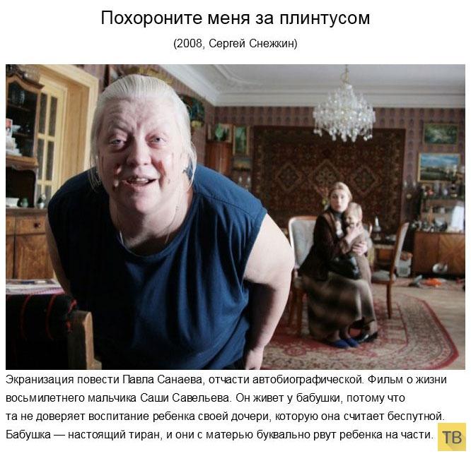 Топ 14: Лучшие российские фильмы за последние 20 лет (14 фото)