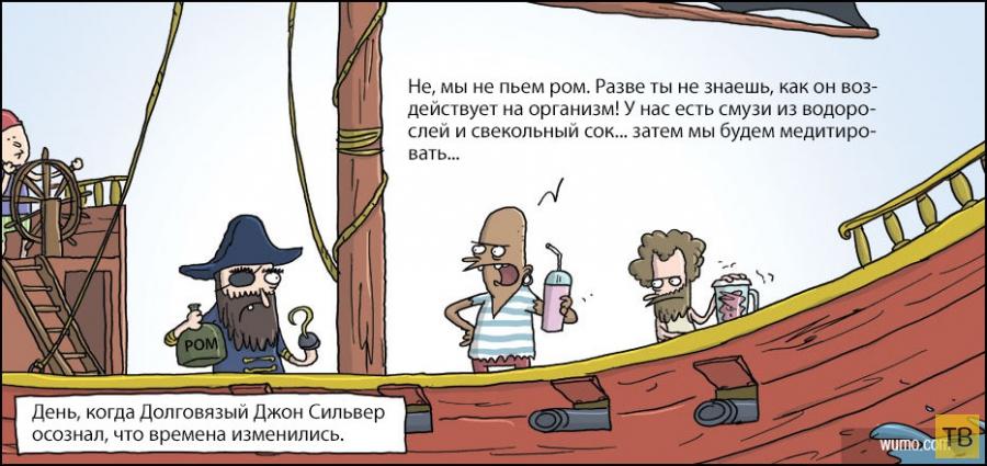 Веселые комиксы и карикатуры, часть 164 (19 фото)