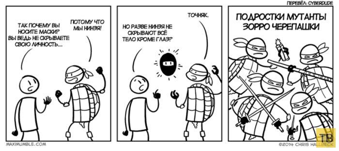 Веселые комиксы и карикатуры, часть 183 (18 фото)