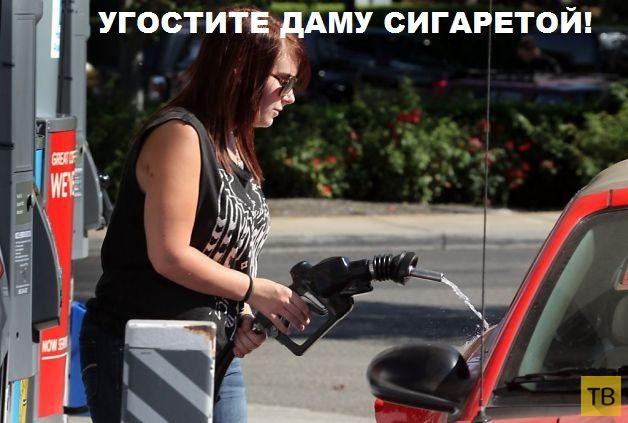 """""""Гламурные дамы"""" из соц. сетей, часть 2 (26 фото)"""