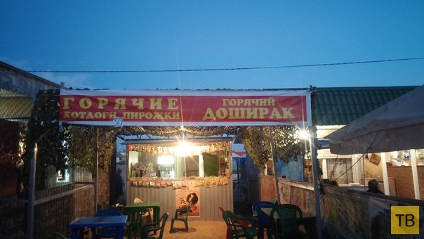 Тем временем в России, часть 7 (26 фото)