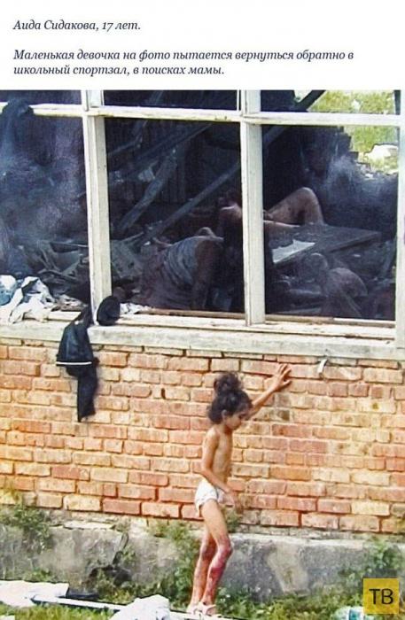 Дети, выжившие во время теракта в Беслане: 10 лет спустя (21 фото)
