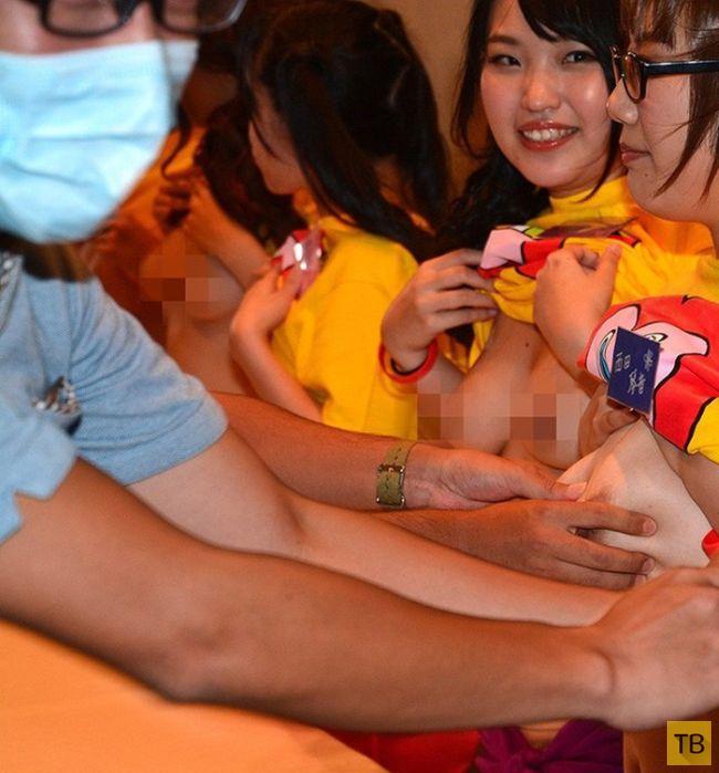 """(18+) Благотворительный марафон """"Эротика спасет мир"""" в Японии (18 фото)"""