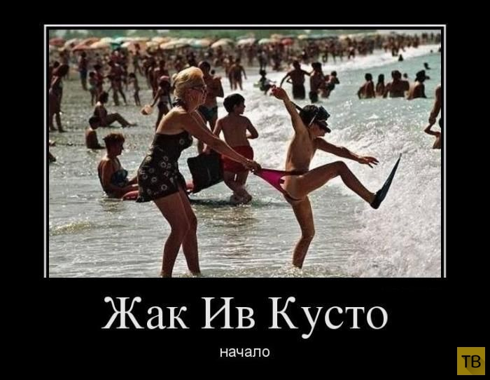 Подборка демотиваторов 04. 09. 2014 (35 фото)