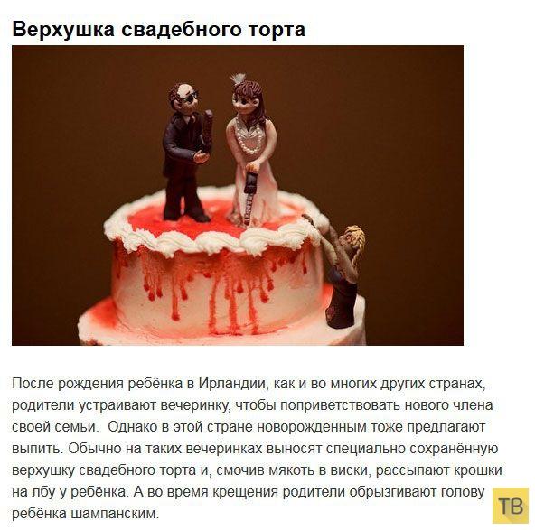 Топ 10: Самые странные традиции в разных странах мира в честь новорожденных (10 фото)