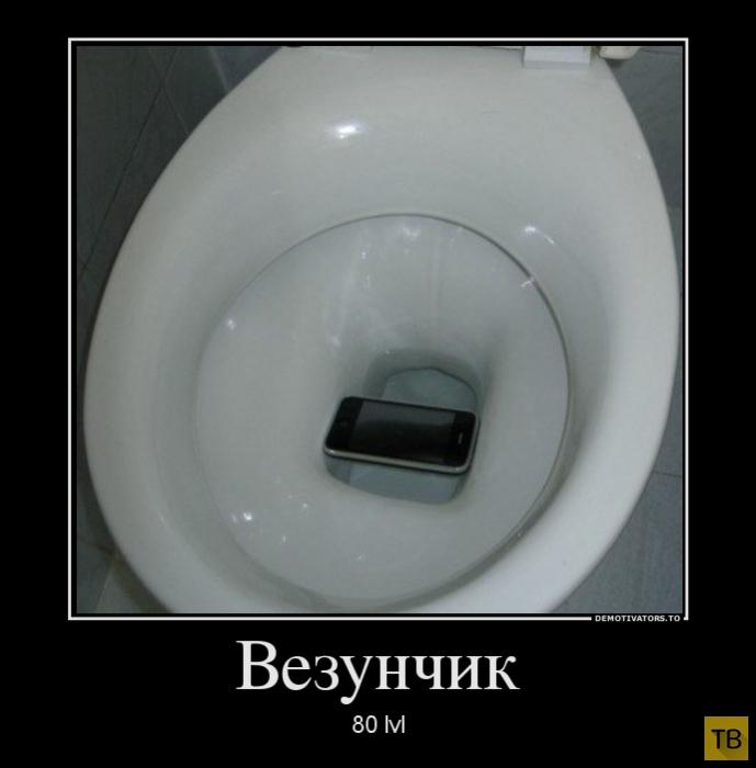 Подборка демотиваторов 08. 09. 2014 (35 фото)