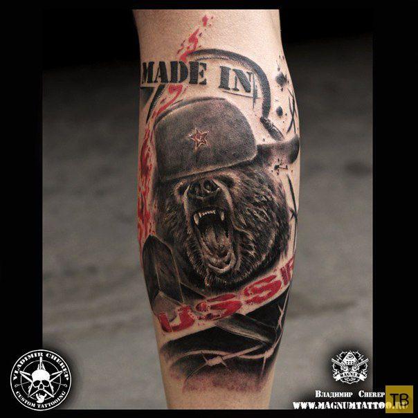 Когда татуировка становится искусством (26 фото)