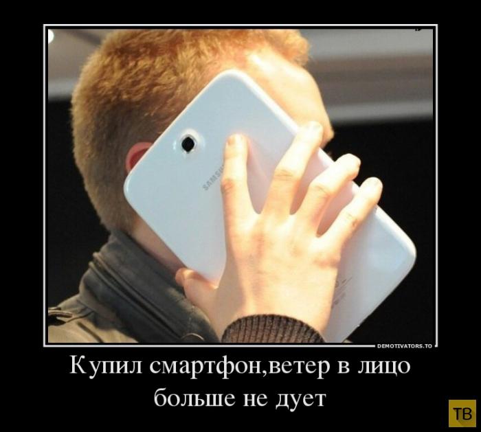 Подборка демотиваторов 12. 09. 2014 (33 фото)