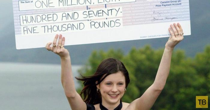 Победители лотерей и их истории (8 фото)