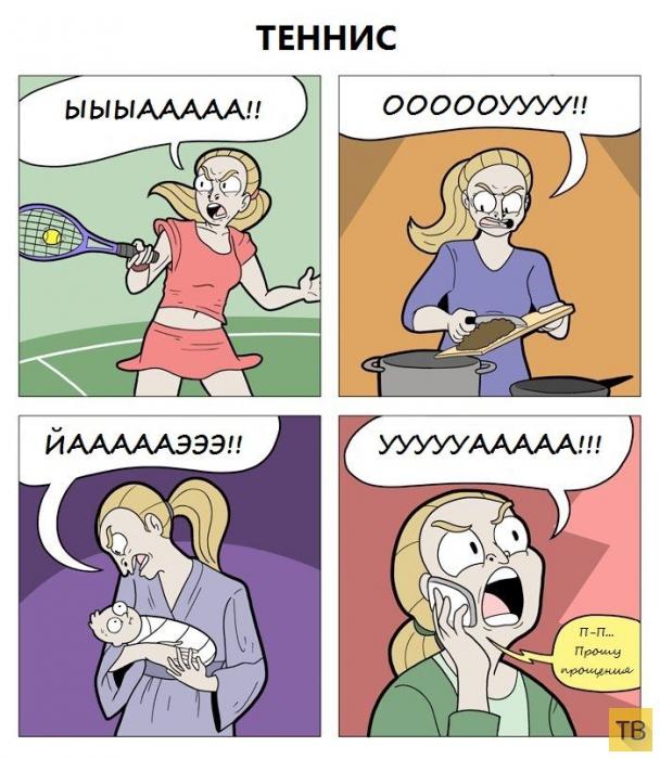Если бы спортивная логика действовала в реальной жизни (6 фото)