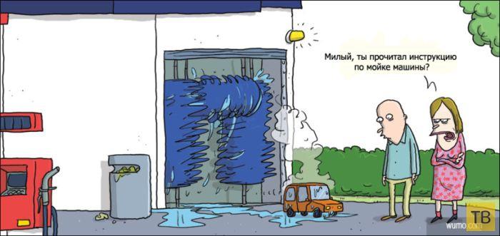 Веселые комиксы и карикатуры, часть 190 (15 фото)