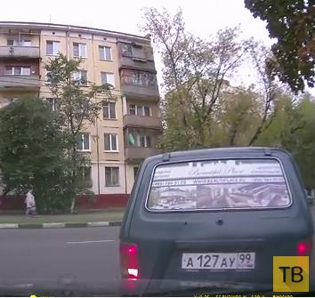 Неадекват на дороге... ДТП в г. Москва