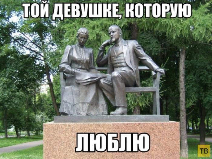 Владимир Ильич на эстраде (4 фото)