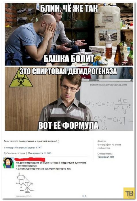 Прикольные комментарии из социальных сетей, часть 214 (29 фото)