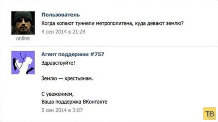 Прикольные комментарии из социальных сетей, часть 215 (42 фото)